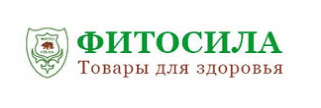 Fitosila